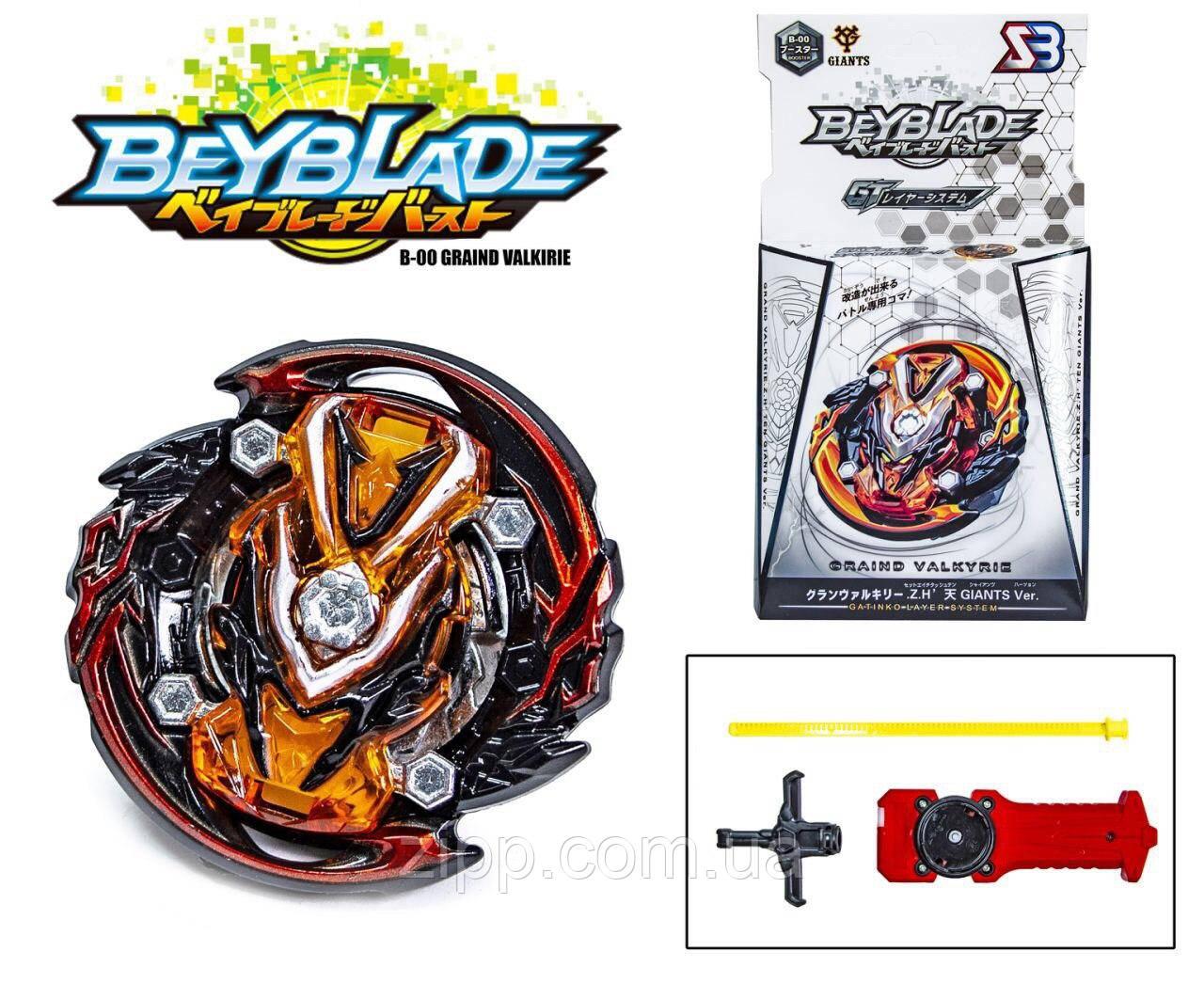 Beyblade (Бейблейд) GRAND VALKYRIE B00