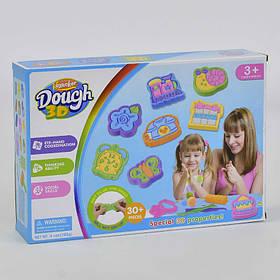 Набор для лепки Keylucker Dough 2-KD1001-67383, КОД: 304154