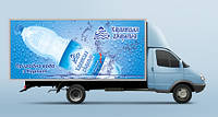 Реклама на вашем автомобиле