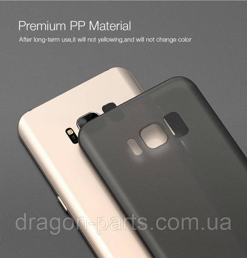 Ультратонкий чехол 0.4 мм для Samsung S8 plus