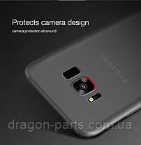 Ультратонкий чехол 0.4 мм для Samsung S8 plus, фото 3