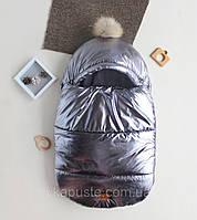 """Зимний Конверт-кокон для выписки из роддома """"Пушинка"""" (подходит в коляску до 6 мес) серый металик, фото 1"""