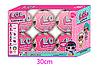 Кукла Лол шар 33313 | L.O.L. Surprise | Куколка LOL голова в шаре, фото 3