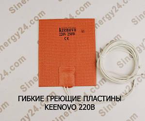 Подогреватель двигателя Киново, 220B