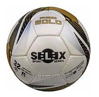 Мяч футбольный SELEX Pro Gold №5