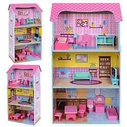 Деревянный кукольный домик с мебелью MD 2049