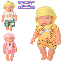 "Пупс ""Малюки"" в розовой одежде и панамке 212-X-216-X LIMO TOY, фото 3"