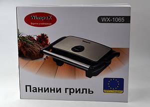 Гриль прижимной домашний Wimpex BBQ WX 1065 | Сэндвичница | Электрогриль | Бутербродница, фото 2