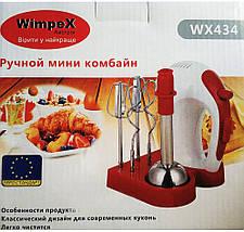 Ручной кухонный миксер Wimpex WX 434 с подставкой на 5 скоростей, фото 3