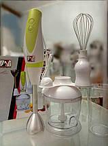 Ручной кухонный погружной блендер ProMotec PM-589 3 в 1 с чашей, фото 3