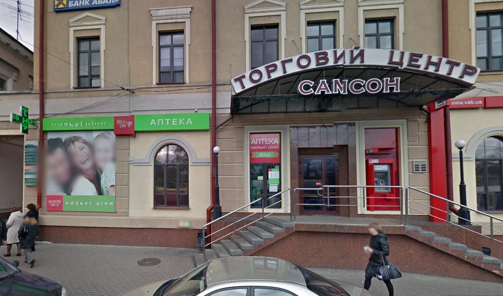 """Аптека """"Здорова сім'я"""" в ТЦ """"Самсон"""" в г. Киев"""