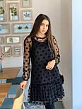 Женское красивое платье черное в горох из сетки (низ дайвинг), фото 2