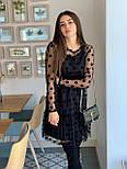 Женское красивое платье черное в горох из сетки (низ дайвинг), фото 3