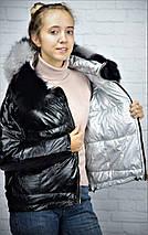 Зимняя двусторонняя куртка-пуховик с натуральным мехом 44-46 р, фото 3