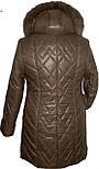 Стильная  куртка больших размеров , фото 3