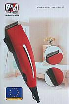 Триммер для стрижки волос PROMOTEC PM-356 с насадками   Профессиональная машинка для стрижки волос, фото 2