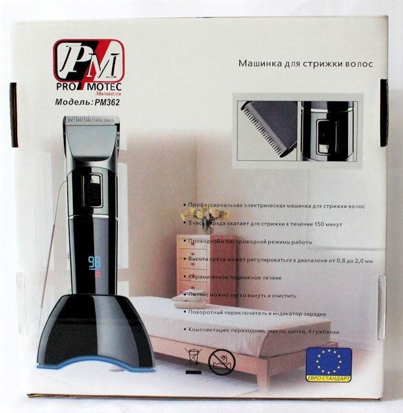 Триммер для стрижки волосся PROMOTEC PM-362 з насадками   Професійна машинка для стрижки волосся