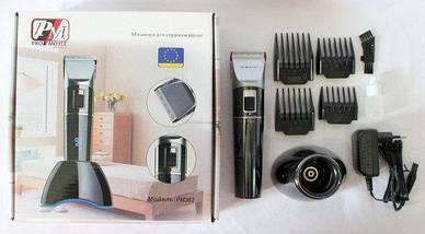 Триммер для стрижки волосся PROMOTEC PM-362 з насадками   Професійна машинка для стрижки волосся, фото 3