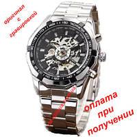 Мужские механические часы скелет Winner Skeleton купить атоподзаводом
