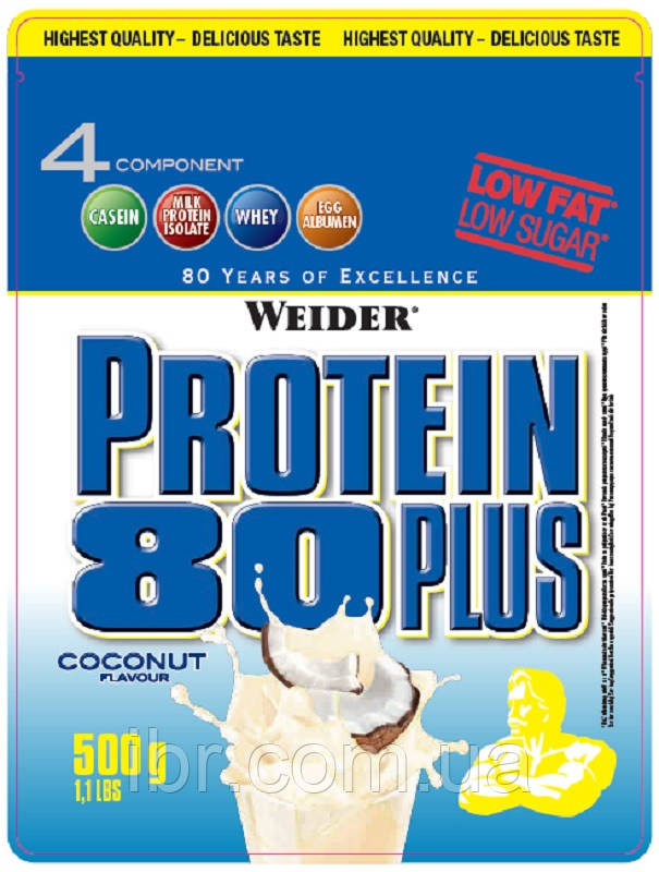Протеин комплексный WEIDER Protein 80+ 500 g Coconut