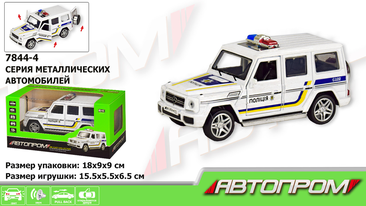 """Машина металл-пластик АВТОПРОМ, 1:32-36 """"Полиция"""", """"MERSEDES BENZ G 65"""", свет, 4 звука сигнала, открываются двери, капот, багажник, 7844-4"""
