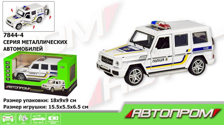 """Машина металл-пластик АВТОПРОМ, 1:32-36 """"Полиция"""", """"MERSEDES BENZ G 65"""", свет, 4 звука сигнала, открываются двери, капот, багажник, 7844-4, фото 2"""