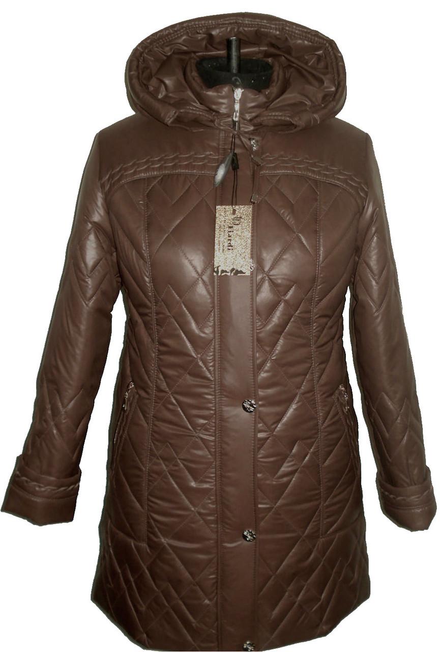 Стильная,модная женская  куртка