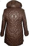 Стильная,модная женская  куртка, фото 3