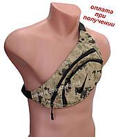 Мужская спортивная тканевая сумка слинг бананка на пояс через плечо грудь Nike в камуфляжном стиле хакки