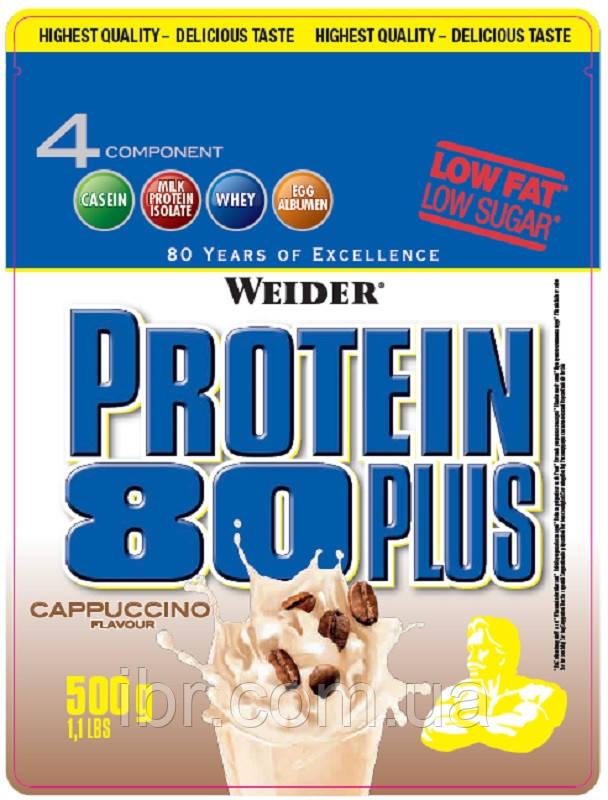 Протеин комплексный WEIDER Protein 80+ 500 g Cappuccino