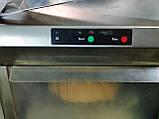 Хлеборезка mhs bm 45 sb б/у Германия 10мм автомат, фото 4