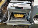 Хлеборезка mhs bm 45 sb б/у Германия 10мм автомат, фото 6