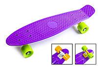 Penny Board. Фиолетовый цвет. Матовые колеса.