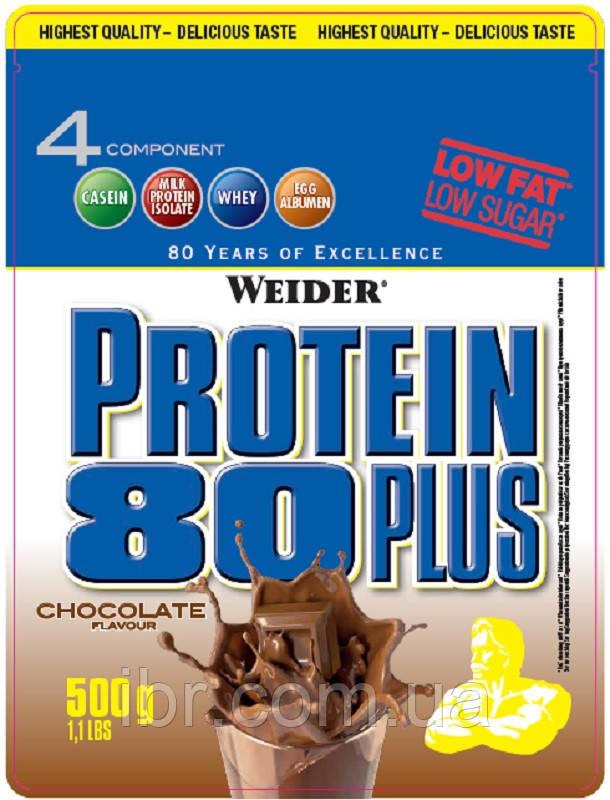 Протеин комплексный WEIDER Protein 80+ 500 g Chocolate