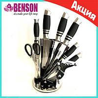 Набор ножей из нержавеющей стали на подставке Benson BN-403 | 8 предметов | Ножи Германия