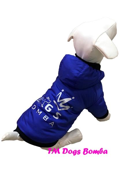 Куртка BD синяя для собак DogsBomba