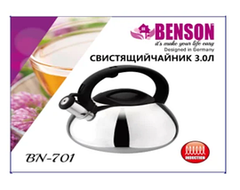Чайник зі свистком з нержавіючої сталі Benson BN-701 3 л   Нейлонова ручка   Індукція, фото 3
