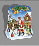 Новогодняя коробка, Санта, Новогодняя упаковка для конфет, Днепр, фото 3