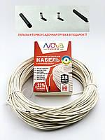 Нагревательный карбоновый кабель 33 ом/метр, D - 2,8мм | Греющий углеродный кабель. Изоляция - Силикон | Nova Therm