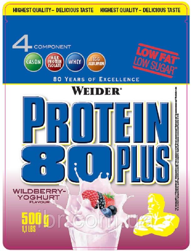 Протеїн комплексний WEIDER Protein 80+ 500 g Wildberry-yoghurt