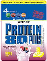 Протеин комплексный WEIDER Protein 80+ 500 g Wildberry-yoghurt