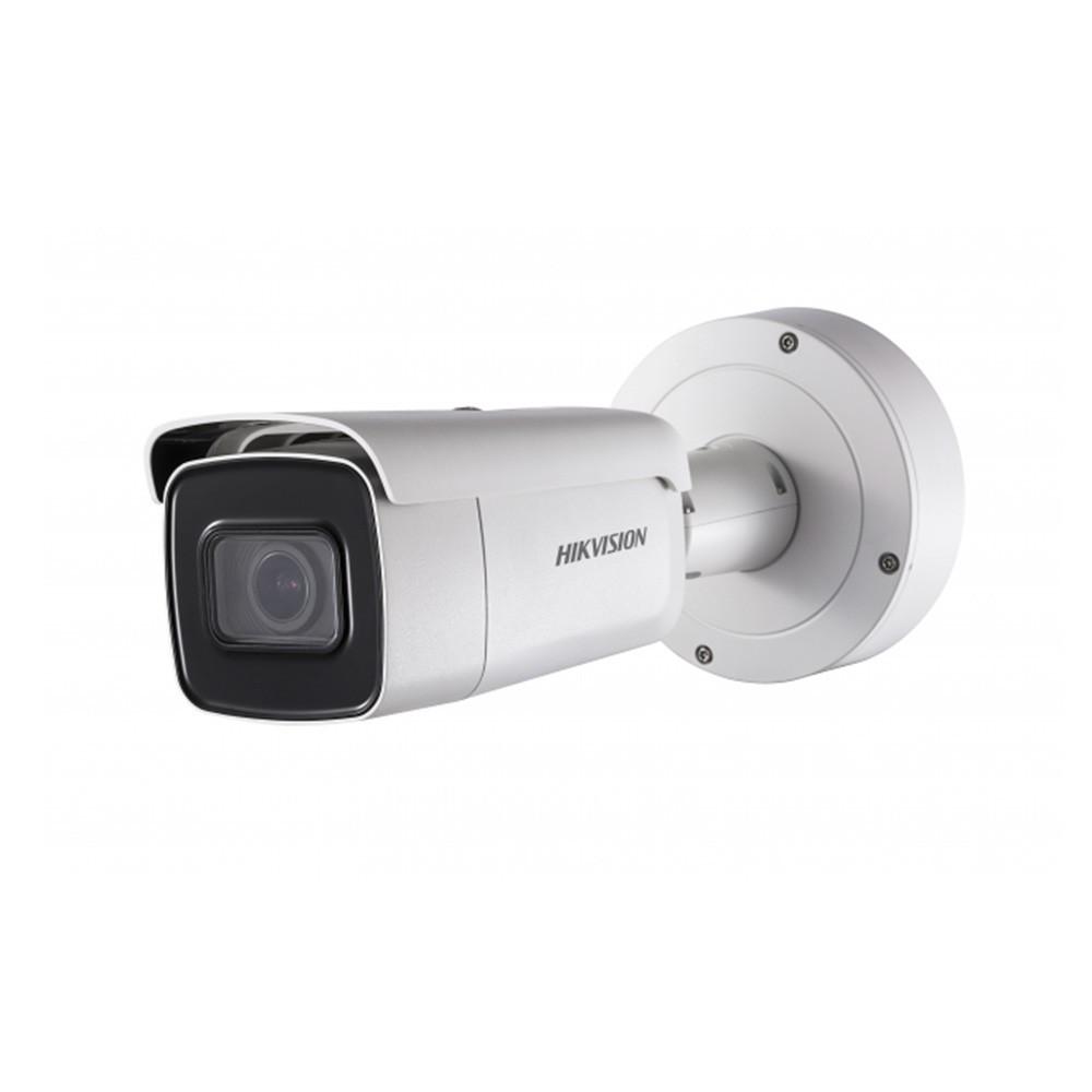Уличная IP-камера Hikvision DS-2CD2643G0-IZS (2.8-12 мм)