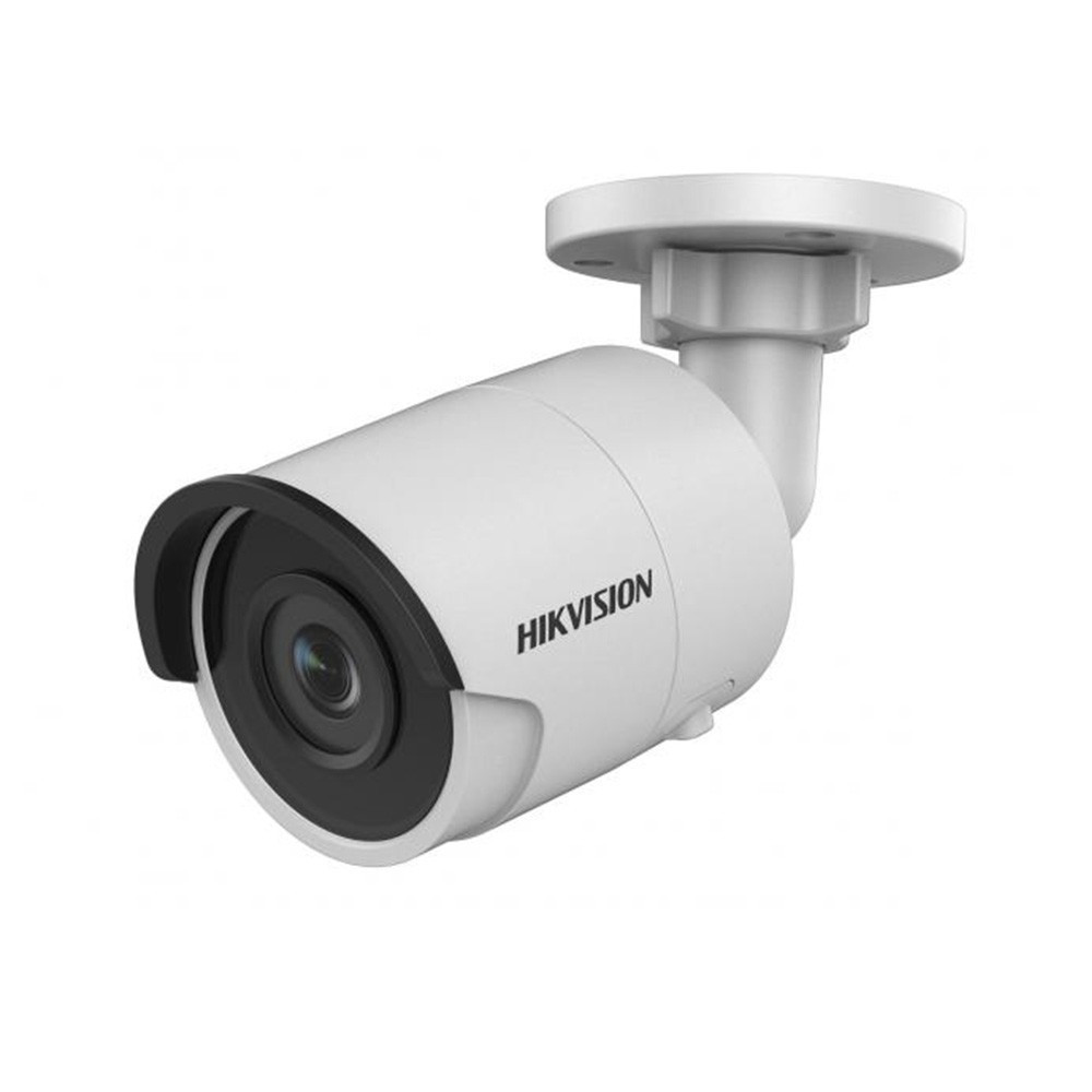 Уличная IP-камера Hikvision DS-2CD2025FHWD-I (4.0)
