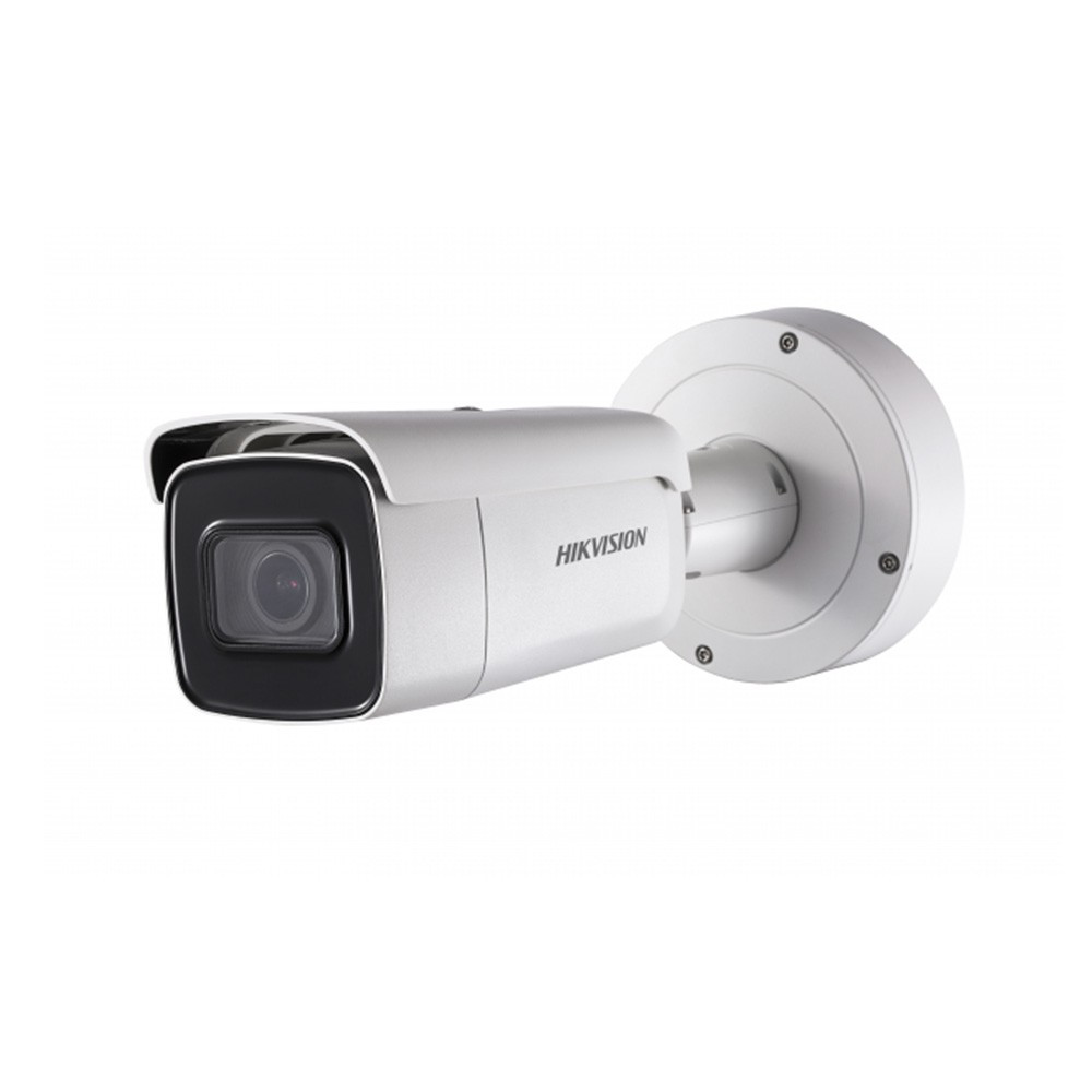 Уличная IP-камера Hikvision DS-2CD2685FWD-IZS (2.8-12)