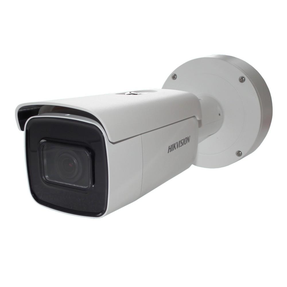 Уличная IP-камера Hikvision DS-2CD2T26G1-4I (4.0)