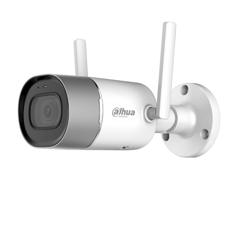Уличная IP-камера Dahua DH-IPC-G26P (2,8 мм)