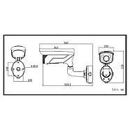 Уличная IP-видеокамера Hikvision DS-2CD4665F-IZS, фото 4