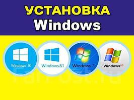 Установка Windows XP, 7, 8, 10