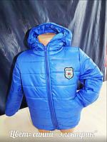 Стильная куртка на мальчика № 4019