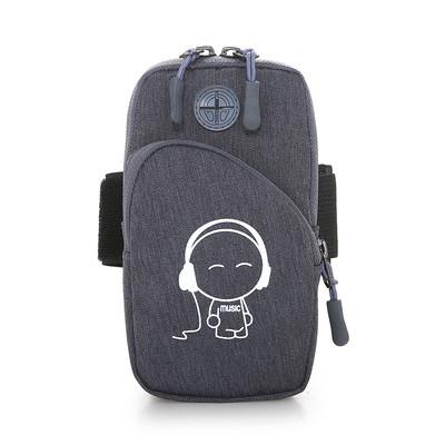 Cумка для бега, сумка - чехол на руку темно-серый Music